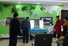 2019年3月北京仟草中药饮片公司进行了年度体检